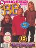 BB - January 1998
