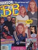 BB - March 1998