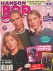 Bop - Decmeber 1997